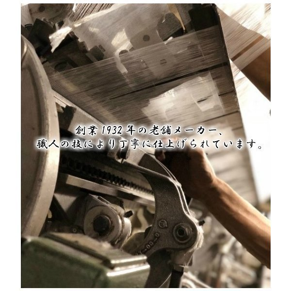 タオルケット 日本製 阪神タイガース トラッキーとラッキー メーカー直販 シングル|japan-blanket|05