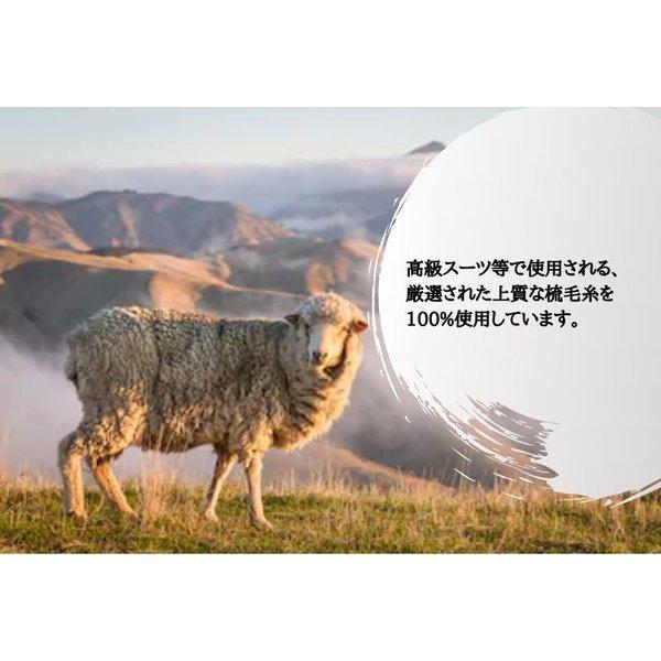 毛布 日本製 ウール毛布(毛羽部分) オーストラリアメリノ とろける肌触り ウォッシャブル|japan-blanket|03