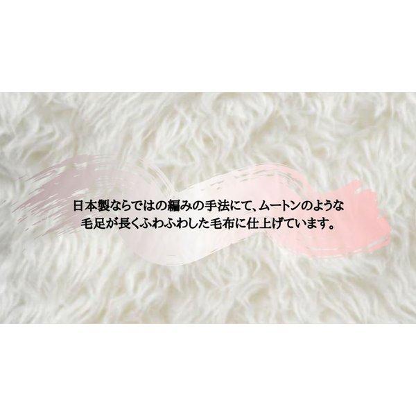 毛布 日本製 ウール毛布(毛羽部分) オーストラリアメリノ とろける肌触り ウォッシャブル|japan-blanket|04