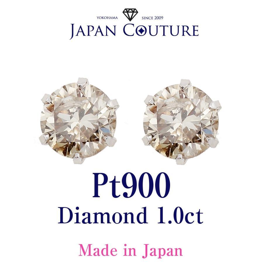 【公式】 TTLB ダイヤモンド ダイヤモンド Pt900 プラチナ ダイヤモンド 900 プラチナピアス ダイヤモンド 900 1.0ct 天然ダイヤモンド スタッドピアス プレゼント 日本製 大人 上品, 斑鳩町:4e095b9e --- airmodconsu.dominiotemporario.com