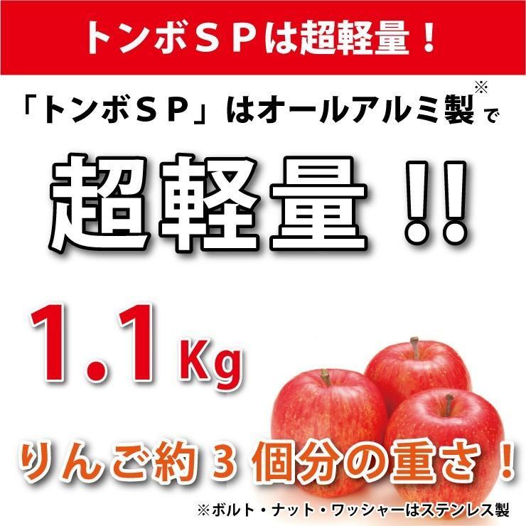 トンボ SP1 5本セット グラウンド 整備用 レーキ アルミ製で超軽量 10年使える (幅80cm) 完全日本製 japan-eyewear 10