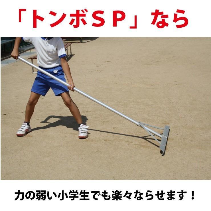 トンボ SP1 10本セット グラウンド 整備用 レーキ アルミ製で超軽量 10年使える (幅80cm) 完全日本製 japan-eyewear 11