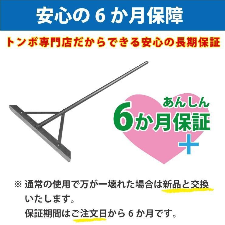 トンボ SP1 10本セット グラウンド 整備用 レーキ アルミ製で超軽量 10年使える (幅80cm) 完全日本製 japan-eyewear 14