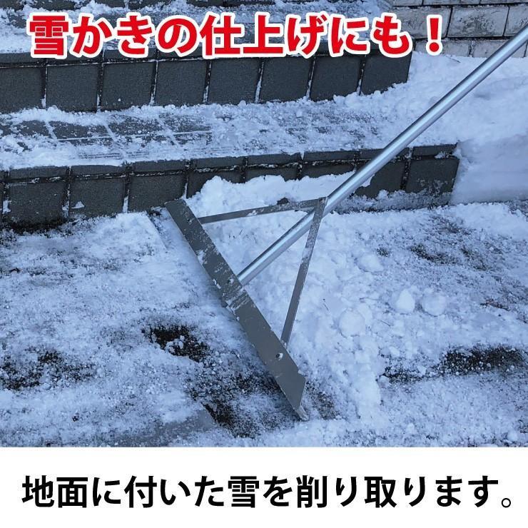 トンボ SP1 10本セット グラウンド 整備用 レーキ アルミ製で超軽量 10年使える (幅80cm) 完全日本製 japan-eyewear 16