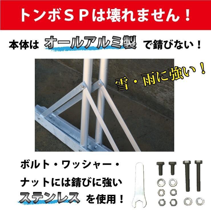 トンボ SP1 10本セット グラウンド 整備用 レーキ アルミ製で超軽量 10年使える (幅80cm) 完全日本製 japan-eyewear 03