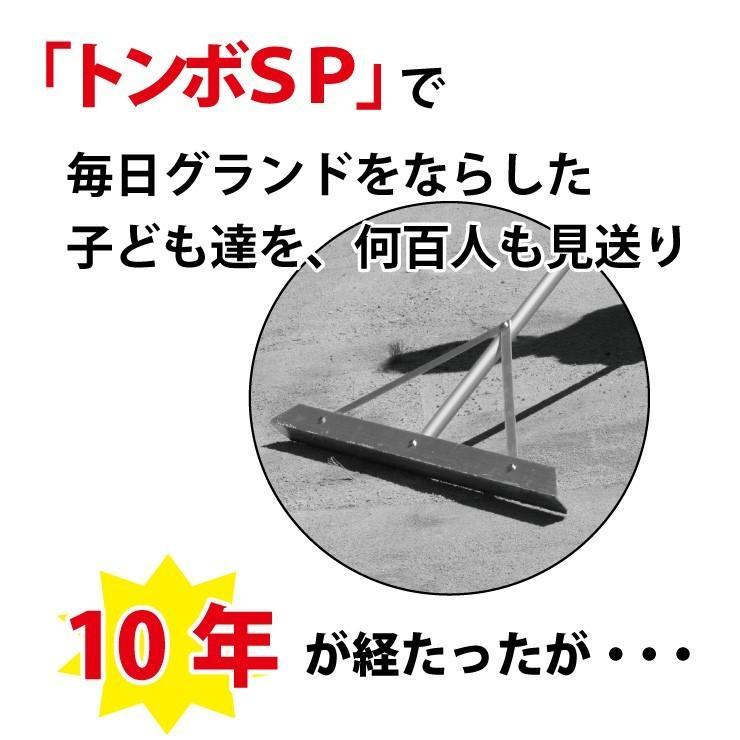 トンボ SP1 10本セット グラウンド 整備用 レーキ アルミ製で超軽量 10年使える (幅80cm) 完全日本製 japan-eyewear 04