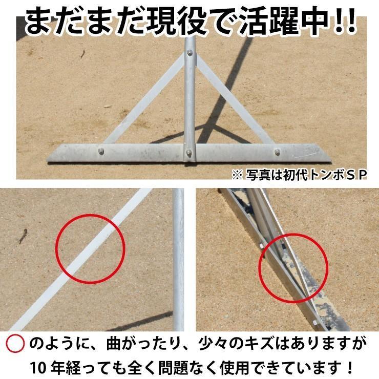 トンボ SP1 10本セット グラウンド 整備用 レーキ アルミ製で超軽量 10年使える (幅80cm) 完全日本製 japan-eyewear 05