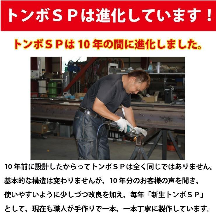 トンボ SP1 10本セット グラウンド 整備用 レーキ アルミ製で超軽量 10年使える (幅80cm) 完全日本製 japan-eyewear 07