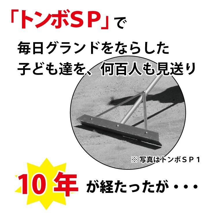 トンボ SP3 グラウンド 整備用 レーキ アルミ製で超軽量 10年使える (幅100cm) 完全日本製 クーポン対象|japan-eyewear|03