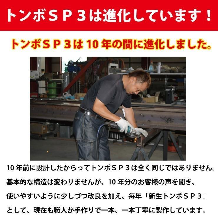 トンボ SP3 グラウンド 整備用 レーキ アルミ製で超軽量 10年使える (幅100cm) 完全日本製 クーポン対象|japan-eyewear|06