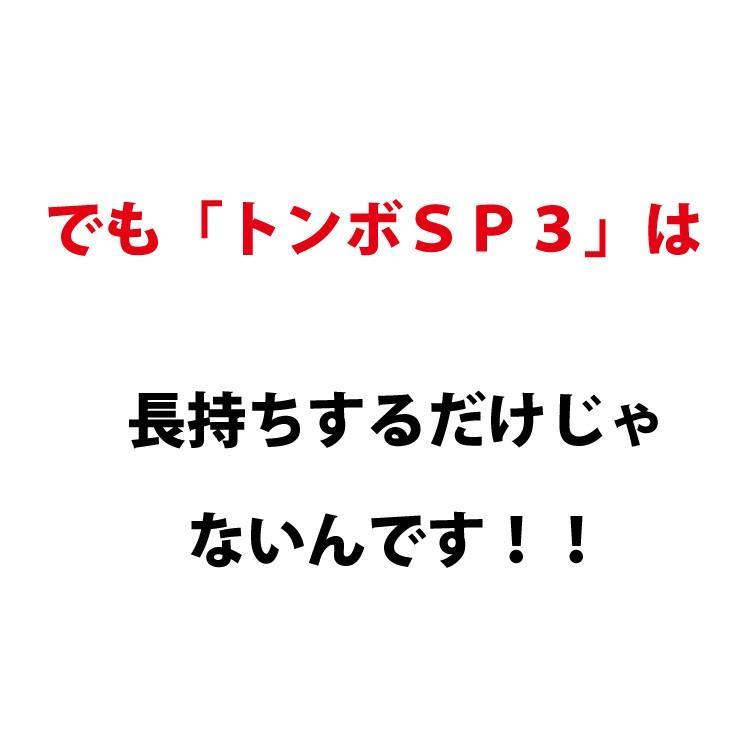 トンボ SP3 グラウンド 整備用 レーキ アルミ製で超軽量 10年使える (幅100cm) 完全日本製 クーポン対象|japan-eyewear|08