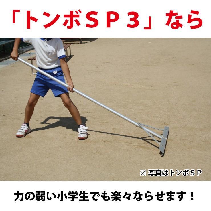 トンボ SP3 グラウンド 整備用 レーキ アルミ製で超軽量 10年使える (幅100cm) 完全日本製 クーポン対象|japan-eyewear|10