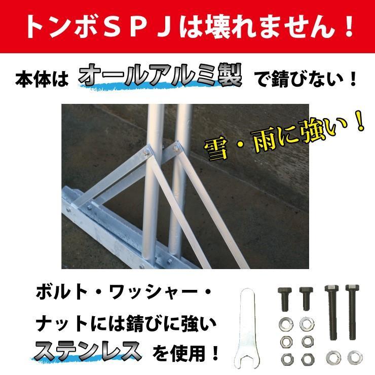 トンボ SPJ グラウンド 整備用 レーキ アルミ製で超軽量 10年使える (幅60cm) 子供用 完全日本製 雪かき 仕上げ 送料無料|japan-eyewear|02