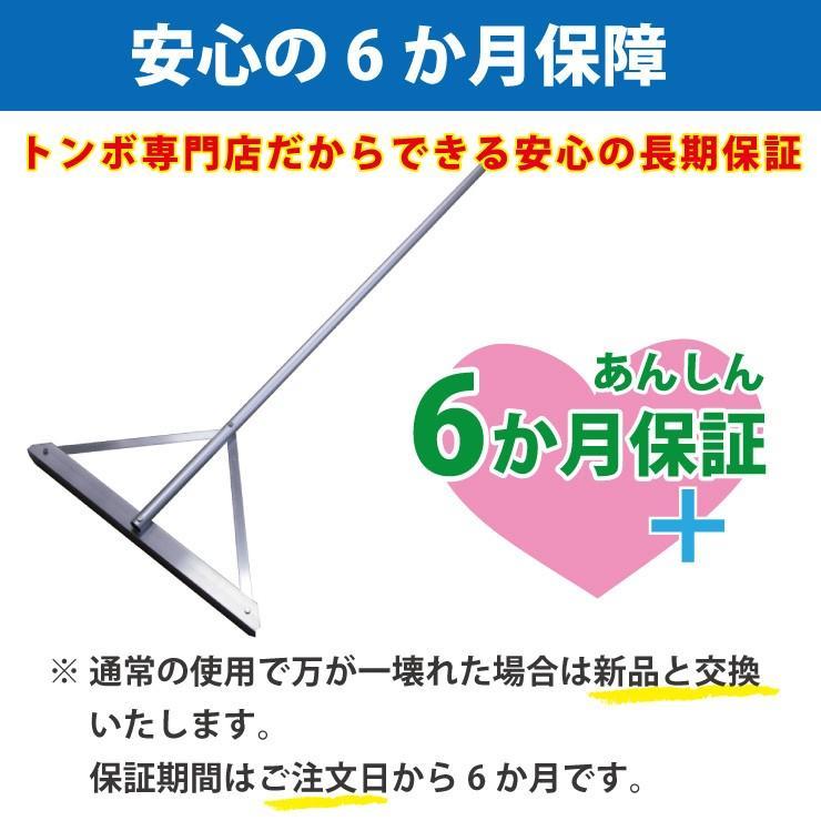 トンボ SPJ グラウンド 整備用 レーキ アルミ製で超軽量 10年使える (幅60cm) 子供用 完全日本製 雪かき 仕上げ 送料無料|japan-eyewear|13