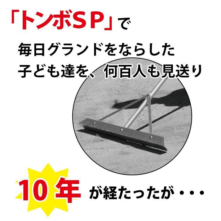 トンボ SPJ グラウンド 整備用 レーキ アルミ製で超軽量 10年使える (幅60cm) 子供用 完全日本製 雪かき 仕上げ 送料無料|japan-eyewear|03
