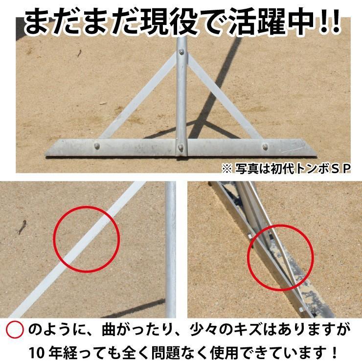 トンボ SPJ グラウンド 整備用 レーキ アルミ製で超軽量 10年使える (幅60cm) 子供用 完全日本製 雪かき 仕上げ 送料無料|japan-eyewear|04