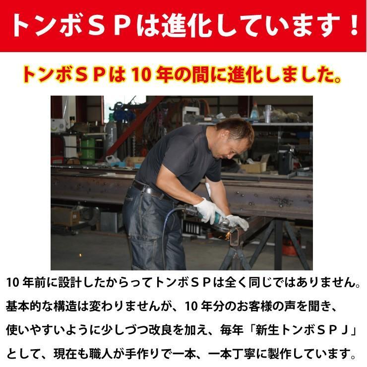 トンボ SPJ グラウンド 整備用 レーキ アルミ製で超軽量 10年使える (幅60cm) 子供用 完全日本製 雪かき 仕上げ 送料無料|japan-eyewear|06