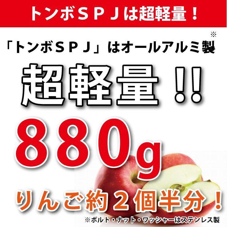 トンボ SPJ グラウンド 整備用 レーキ アルミ製で超軽量 10年使える (幅60cm) 子供用 完全日本製 雪かき 仕上げ 送料無料|japan-eyewear|09
