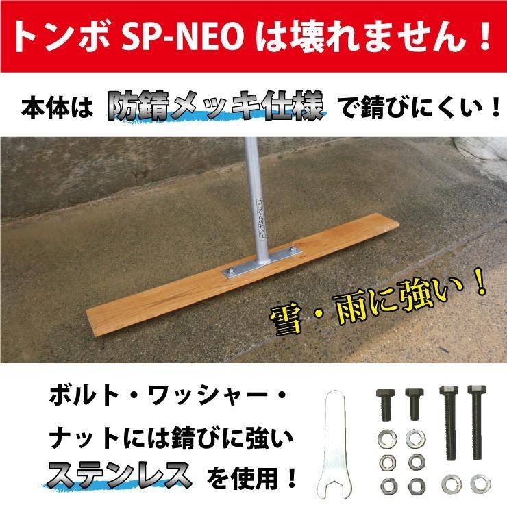 トンボ SP-NEO ひのきタイプ 叩ける!グラウンド整備 軽量スチール + 木製 レーキ 80cm幅  野球 japan-eyewear 02