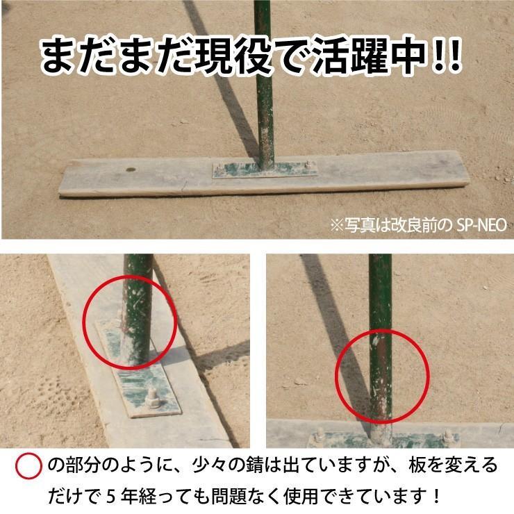 トンボ SP-NEO ひのきタイプ 叩ける!グラウンド整備 軽量スチール + 木製 レーキ 80cm幅  野球 japan-eyewear 04