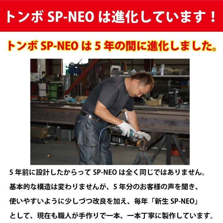 トンボ SP-NEO ひのきタイプ 叩ける!グラウンド整備 軽量スチール + 木製 レーキ 80cm幅  野球 japan-eyewear 05