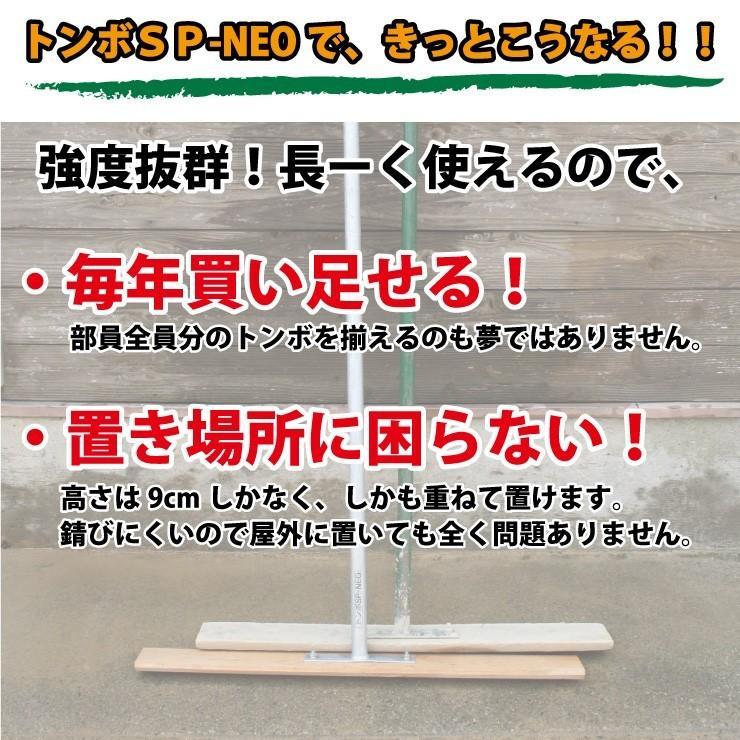 トンボ SP-NEO ひのきタイプ 叩ける!グラウンド整備 軽量スチール + 木製 レーキ 80cm幅  野球 japan-eyewear 06