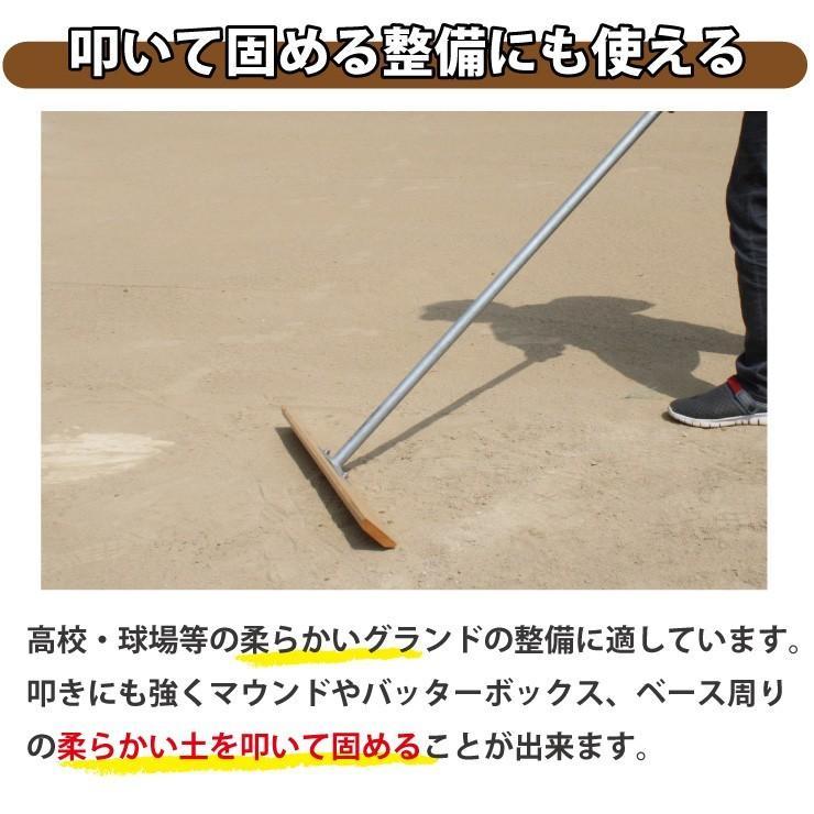 トンボ SP-NEO ひのきタイプ 叩ける!グラウンド整備 軽量スチール + 木製 レーキ 80cm幅  野球 japan-eyewear 08