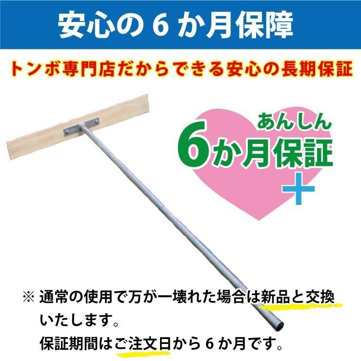 トンボ SP-NEO ひのきタイプ 叩ける!グラウンド整備 軽量スチール + 木製 レーキ 80cm幅  野球 japan-eyewear 10