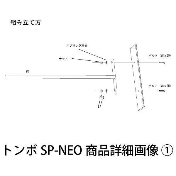 トンボ SP-NEO ひのきタイプ レーキ 10本セット 叩ける!軽量スチール + 木製 レーキ 80cm幅 野球 japan-eyewear 02