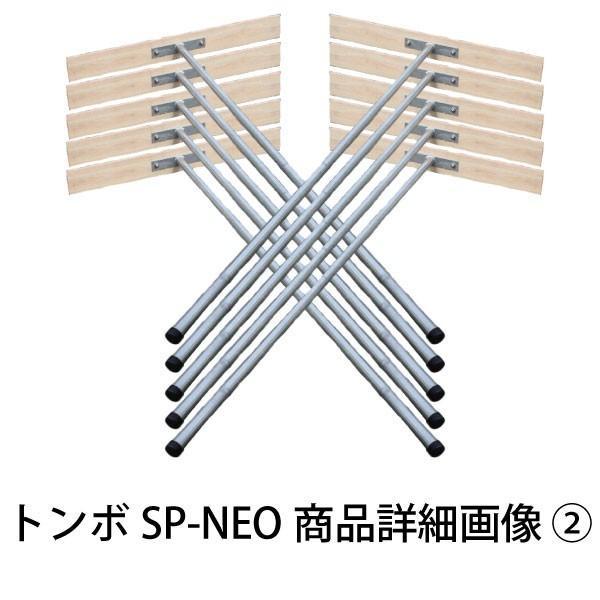 トンボ SP-NEO ひのきタイプ レーキ 10本セット 叩ける!軽量スチール + 木製 レーキ 80cm幅 野球 japan-eyewear 03