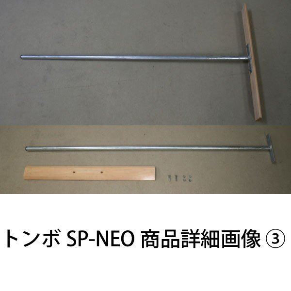 トンボ SP-NEO ひのきタイプ レーキ 10本セット 叩ける!軽量スチール + 木製 レーキ 80cm幅 野球 japan-eyewear 04