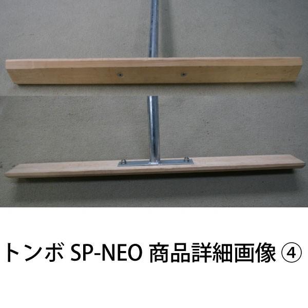 トンボ SP-NEO ひのきタイプ レーキ 10本セット 叩ける!軽量スチール + 木製 レーキ 80cm幅 野球 japan-eyewear 05