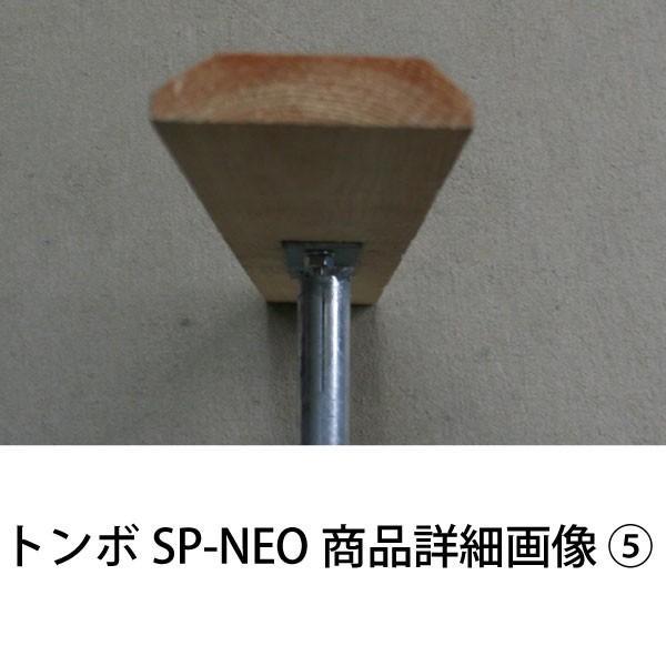 トンボ SP-NEO ひのきタイプ レーキ 10本セット 叩ける!軽量スチール + 木製 レーキ 80cm幅 野球 japan-eyewear 06