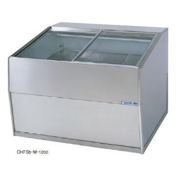 大穂製作所 売台ケース(庫内温度5℃±3) 温度調節器付 OHFSb-M-1800 只今ケースフレッシュ(冷蔵・冷凍ショーケース曇り止め) プレゼント中!