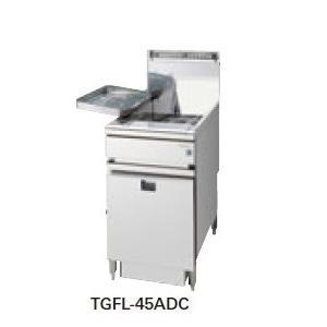 タニコー DXガスフライヤー TGFL-105DCW 幅1050×奥行600×高さ800(mm)