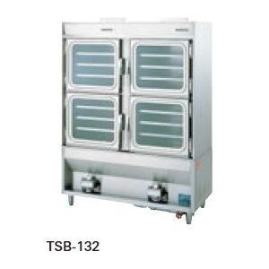 タニコー ガス式蒸し器 TSB-132 幅1320×奥行600×高さ1800(mm)
