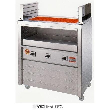 ヒゴグリラー 電気式焼物器 二刀流タイプ 床置型 3H-215 幅890×奥行550×高さ1000(mm)