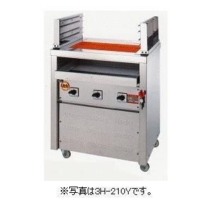 ヒゴグリラー 電気式焼物器 二刀流タイプ 床置型 3H-212Y 幅810×奥行550×高さ850(mm)