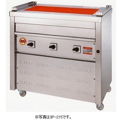 ヒゴグリラー 電気式焼物器 万能タイプ 床置型 3P-218 幅1020×奥行550×高さ850(mm)