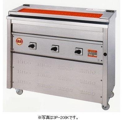 ヒゴグリラー 電気式焼物器 焼鳥専用タイプ 床置型 3P-206K 幅760×奥行410×高さ850(mm)