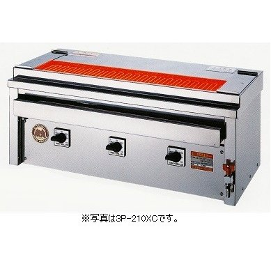 ヒゴグリラー 電気式焼物器 焼鳥大串タイプ 卓上型 3P-210DC 幅760×奥行450×高さ390(mm)