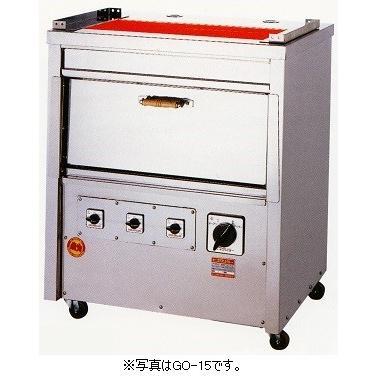 ヒゴグリラー 電気式焼物器 オーブン付タイプ GO-15 幅870×奥行650×高さ1040(mm)