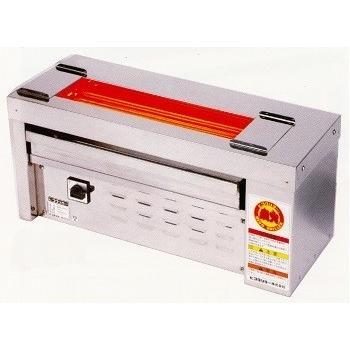 ヒゴグリラー 電気式焼物器 単相タイプ TAN-4 幅630×奥行310×高さ290(mm)