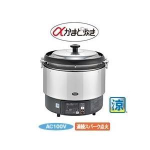 リンナイ ガス炊飯器 卓上型(マイコン制御タイプ) 6.0L(3升) αかまど炊き RR-S300G (個人宅配送不可)