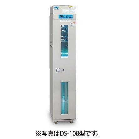 イシダ厨機 紫外線殺菌庫 108型 幅300×奥行500×高さ1440(mm) 乾燥機能なし