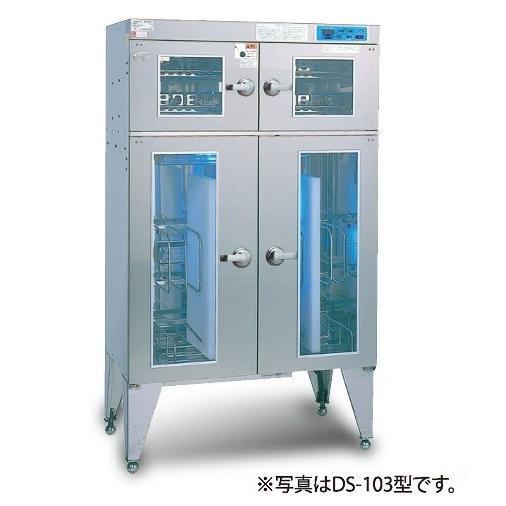 イシダ厨機 紫外線殺菌庫 DS-103型 幅850×奥行500×高さ1460(mm) 乾燥機能付