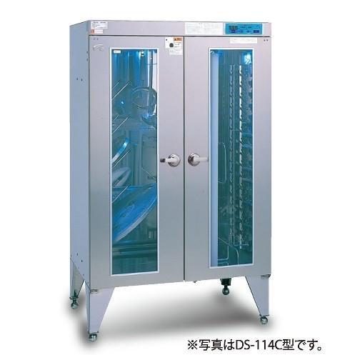 イシダ厨機 紫外線殺菌庫 DS-114C型 幅850×奥行600×高さ1430(mm) 乾燥機能付