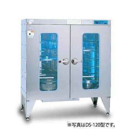 イシダ厨機 紫外線殺菌庫 DS-120型 幅1060×奥行530×高さ1210(mm) 乾燥機能付