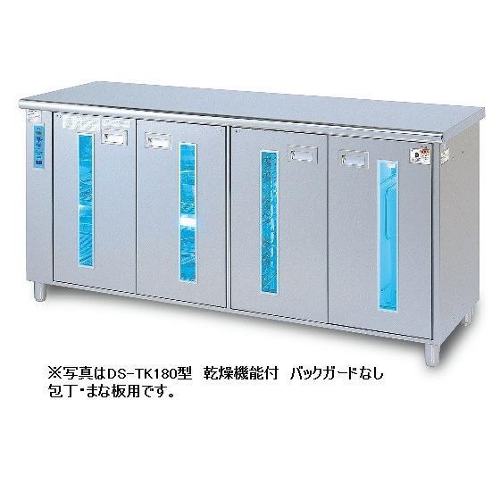 イシダ厨機 紫外線テーブル殺菌庫 Tシリーズ DS-TR150B型 幅1500×奥行600×高さ850(mm) 乾燥機能付・バックガード付 棚タイプ