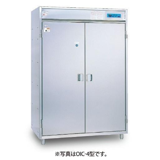 イシダ厨機 オゾン殺菌庫 OIシリーズ OIF-2型 幅1700×奥行650×高さ1800(mm) 乾燥機能付 調理器具・医療器具用